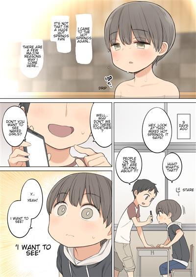 Konyoku Onsen de Toshiue no Onee-san ni Ippai Shasei Sasete Morau Hanashi