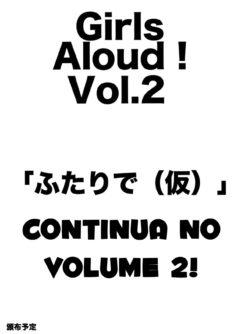 GirlS Aloud!! Vol. 01 - Foto 32
