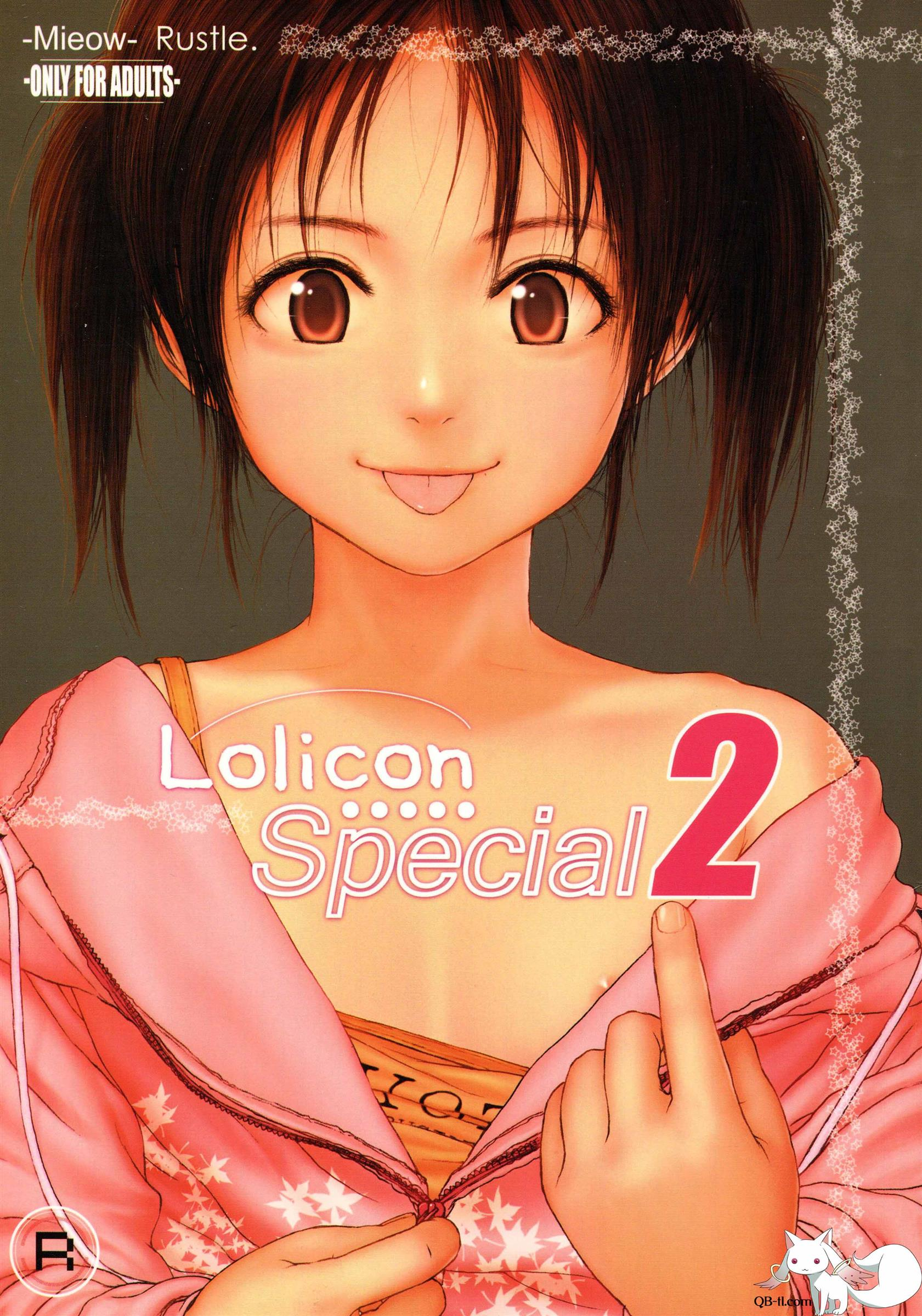 Lolicon Special 2