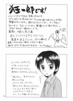 Musuko no Koibito - Foto 23