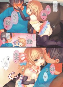 Onii-chan ni Love Mahou - Foto 2