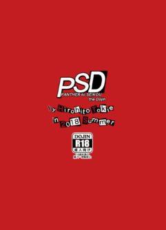 PSD - Foto 24