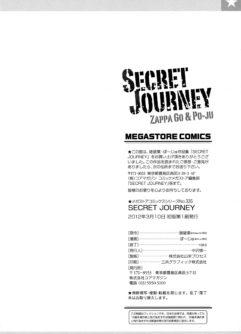 Secret Journey - Foto 231