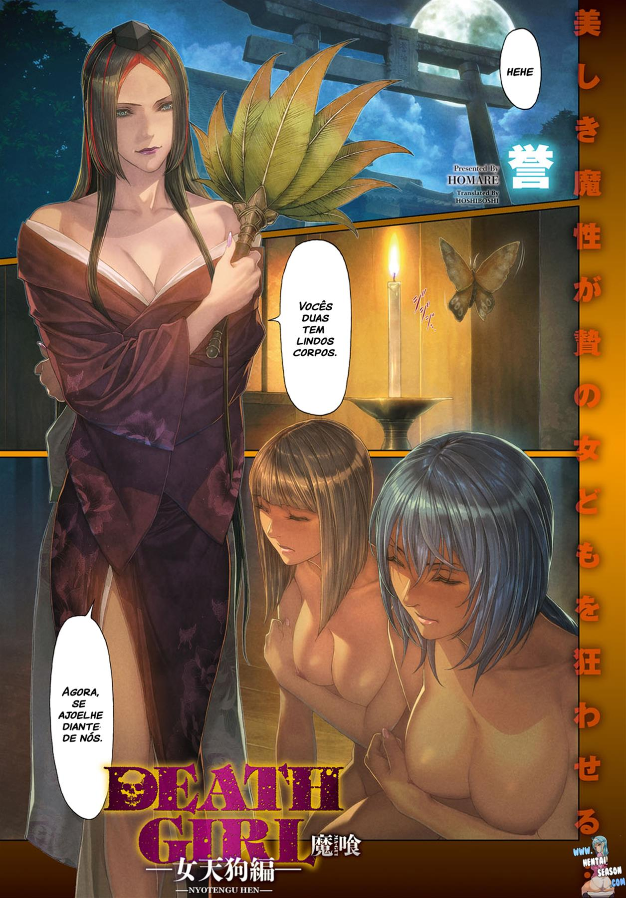 Ma-Gui -DEATH GIRL- Nyotengu Hen