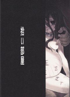 Tsukaisute Tissue - Foto 12
