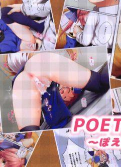 Lolikkitsune Tamamo-chan - Foto 32