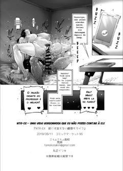 NTR-EX Kare ni wa Ienai Mesu Ochi Life - Foto 25
