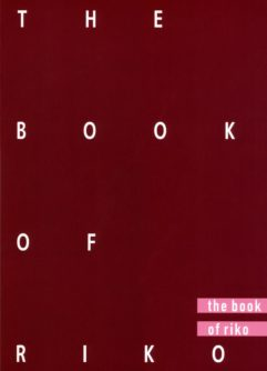 THE BOOK OF RIKO - Foto 17