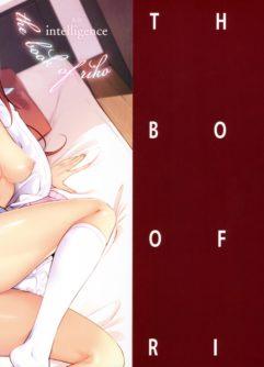 THE BOOK OF RIKO - Foto 18