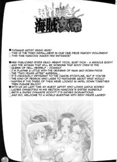 Midarezaki Kaizoku Jotei - Foto 2