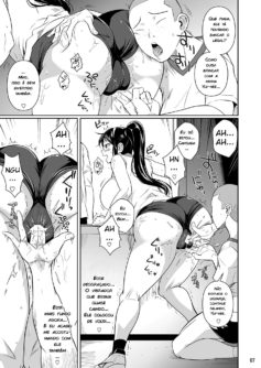 Touchuukasou 5 - Foto 8