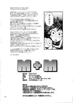 M+M - Foto 25