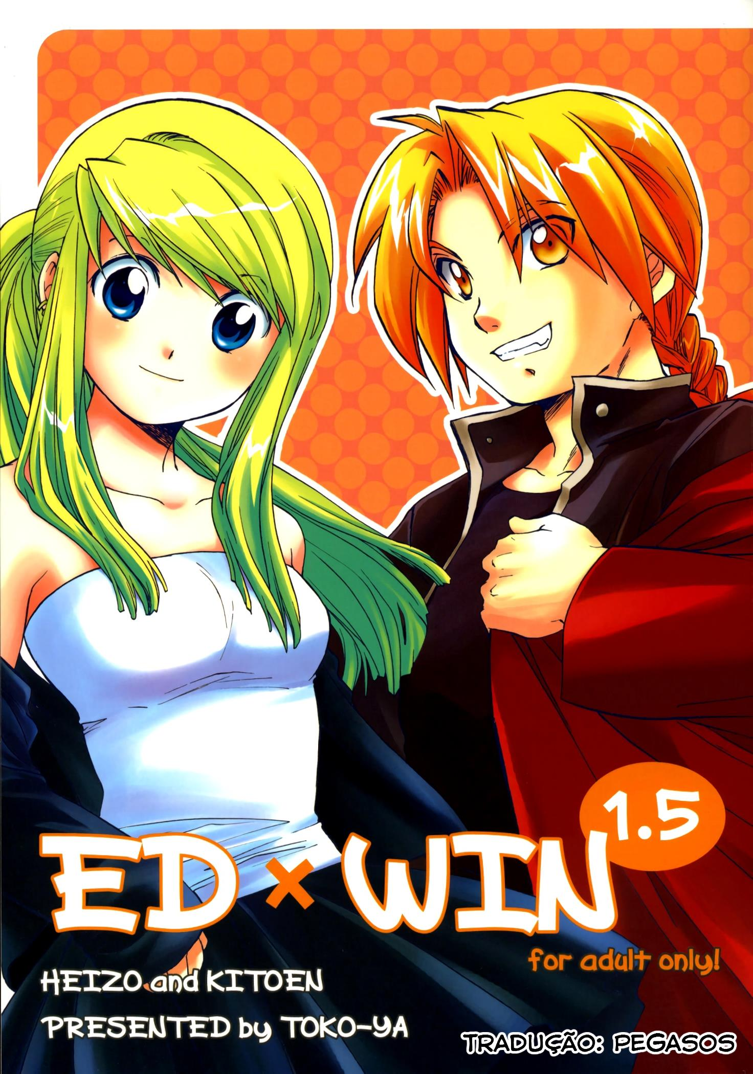 ED x WIN 1.5