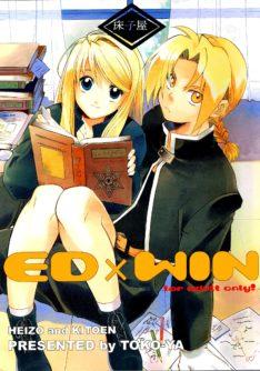 ED x WIN - Foto 1