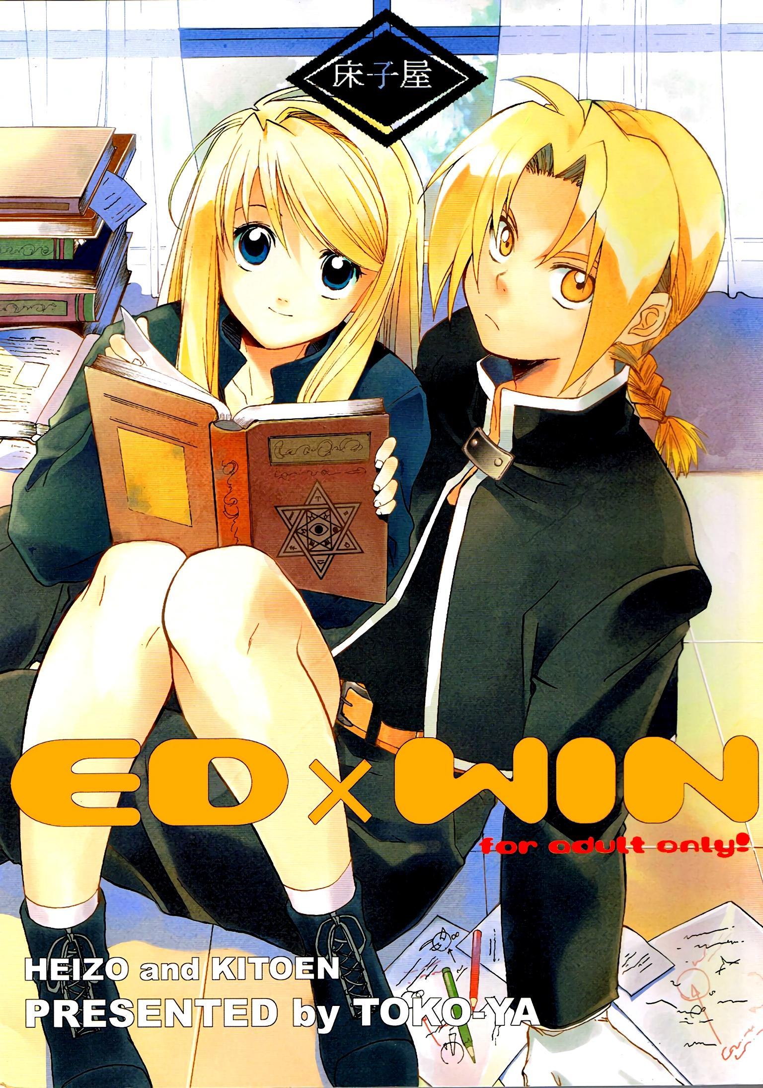 ED x WIN