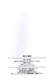 ED x WIN - Foto 60