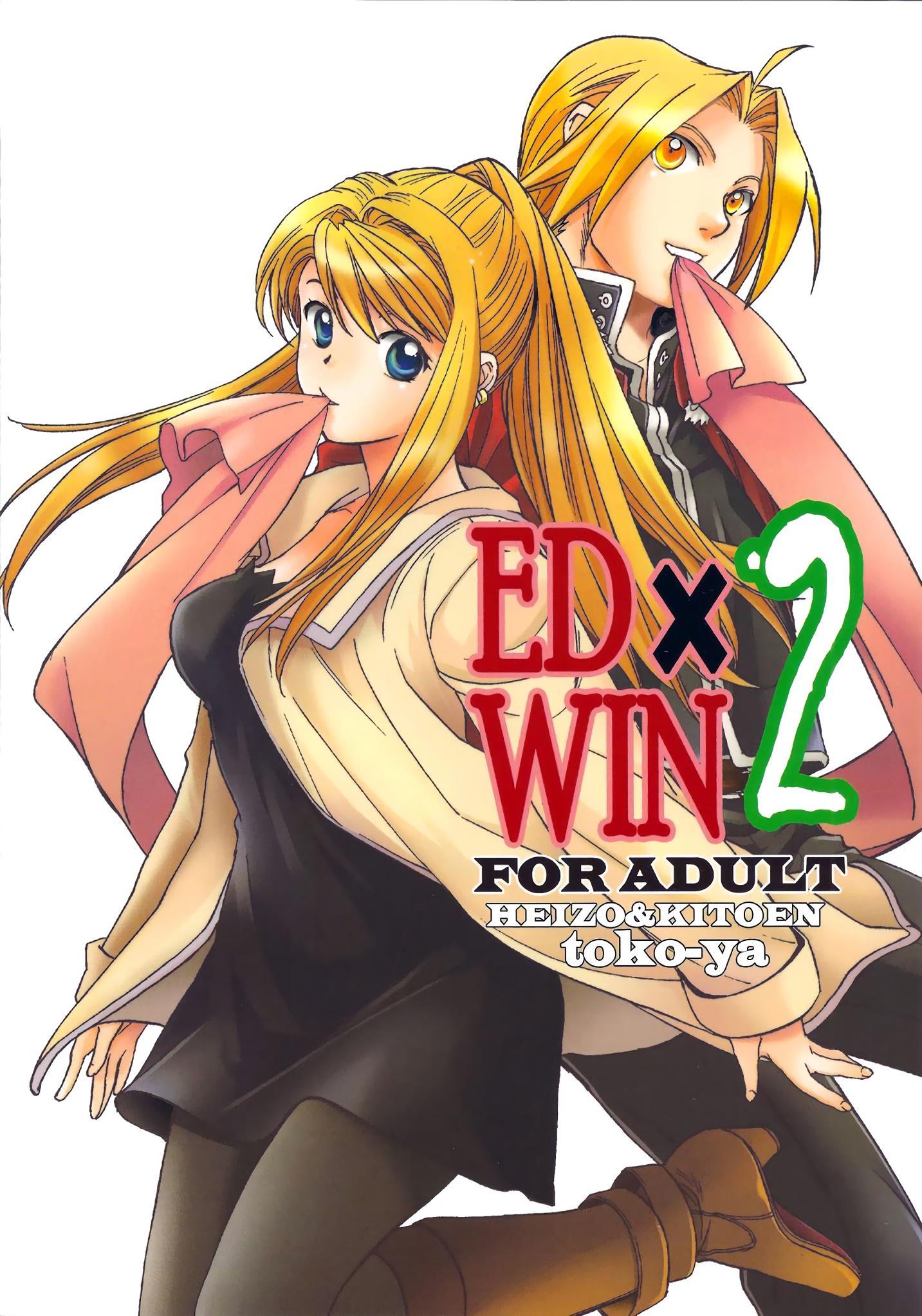 ED x WIN 2
