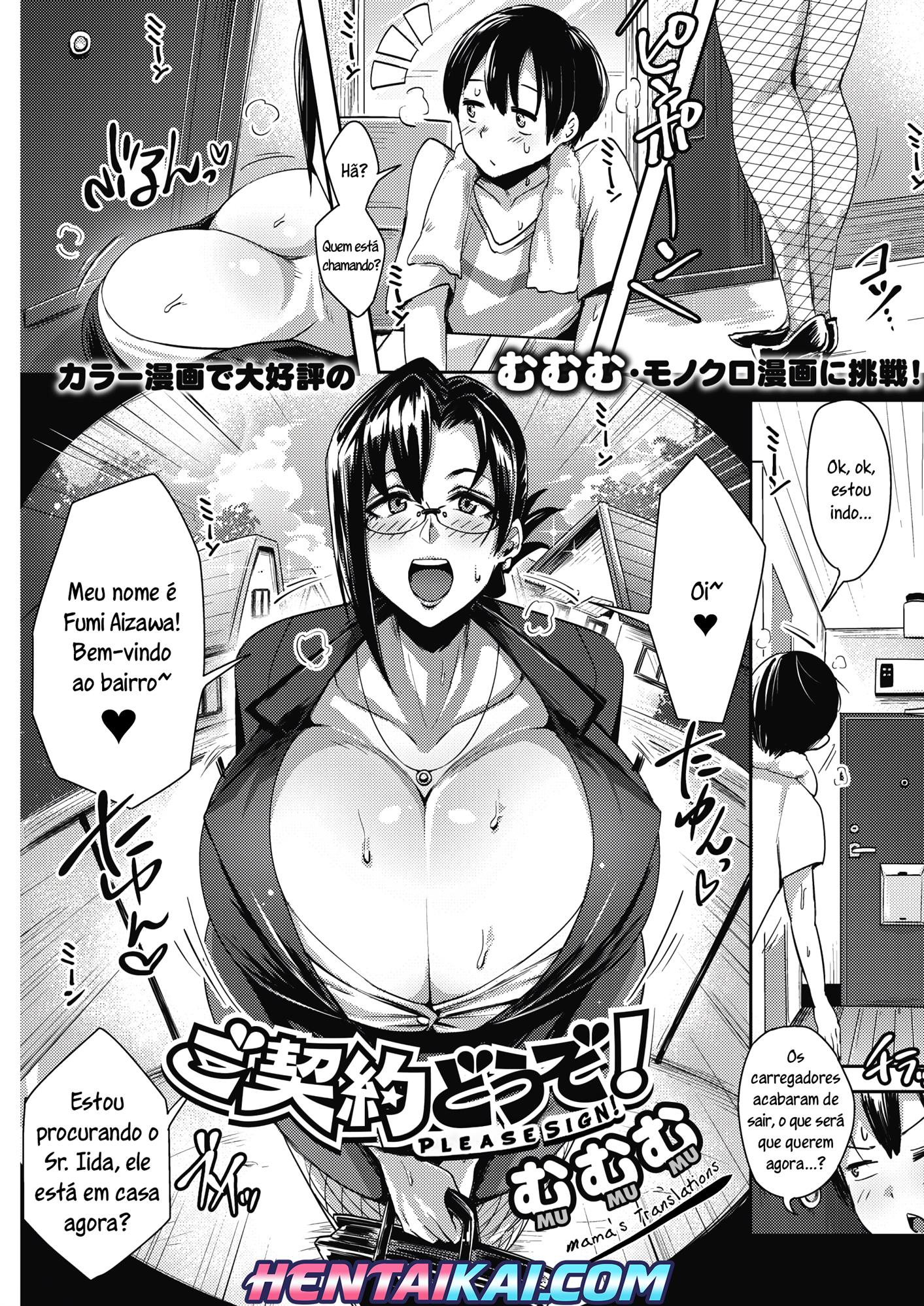Gokeiyaku Douzo!