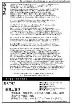 Kuro no Joou no Isekai Seikatsu 2 - Foto 25
