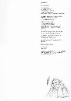 Nippon Practice 2 - Foto 3