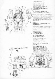 Nippon Practice 2 - Foto 23
