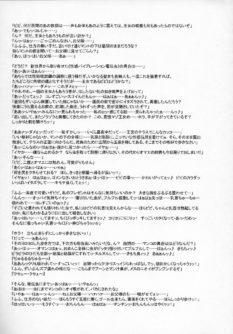 Nippon Practice 2 - Foto 26