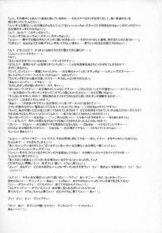 Nippon Practice 2 - Foto 30