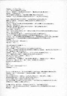 Nippon Practice 2 - Foto 32