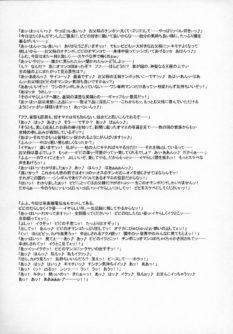 Nippon Practice 2 - Foto 34