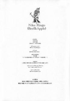 Nippon Practice 2 - Foto 41