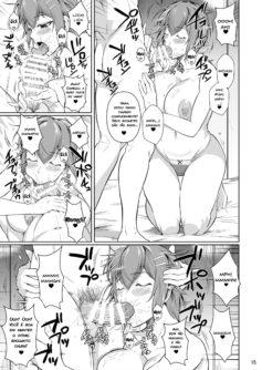 Touchuukasou 7 - Foto 16