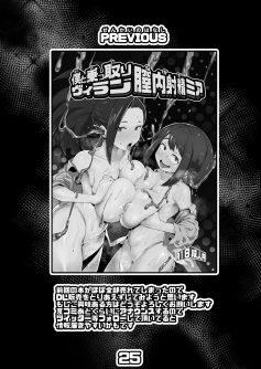 Boku to Nottori Villain Nakademia Vol. 2 - Foto 24
