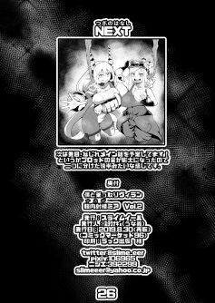 Boku to Nottori Villain Nakademia Vol. 2 - Foto 25
