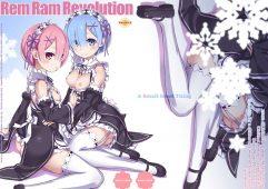 Rem Ram Revolution - Foto 21