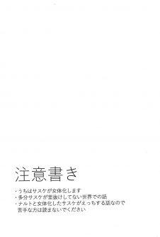 Datte Ore-tachi Tomodachi daro - Foto 3