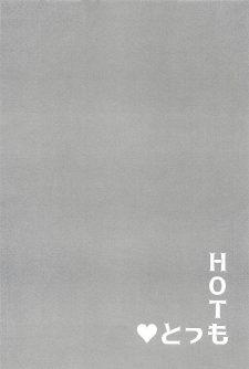 HOT Motto - Foto 16