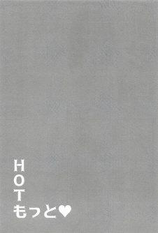 HOT Motto - Foto 18