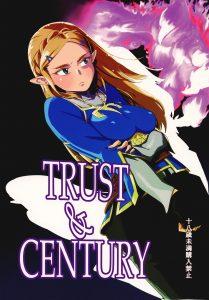TRUST&CENTURY