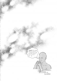 Shota Kui Ryuu to Chiisana Mahoutsukai - Foto 3
