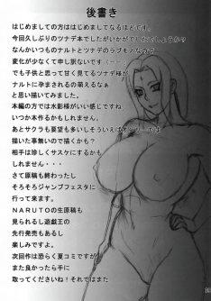 BBA Kekkon Shitekure - Foto 40