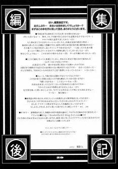 Nanatsu no Taihai - Foto 28