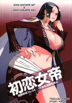 Abura Shoukami Tsukane No.04 Hatsukoi Jotei - Foto 1