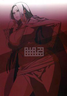 Abura Shoukami Tsukane No.04 Hatsukoi Jotei - Foto 26
