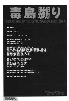 Busujima Naburi - Foto 36
