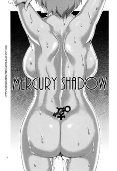 Mercury Shadow - Foto 4