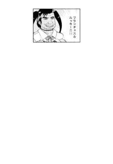 Hero no Yuuutsu routine Choukyou Hen Zenpen - Foto 36